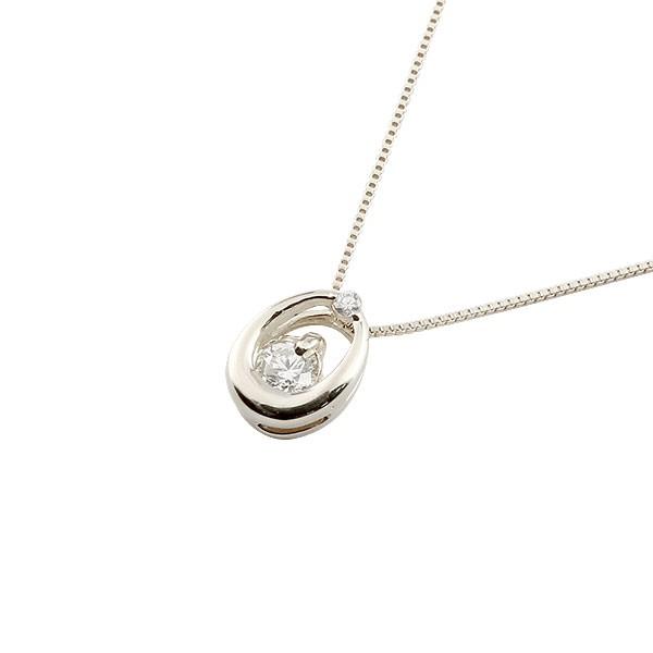 ダイヤモンド ティアドロップ ネックレス ホワイトゴールドk10 ペンダント チェーン 人気 ダイヤ 10金 雫 つゆ型 涙型 送料無料 母の日
