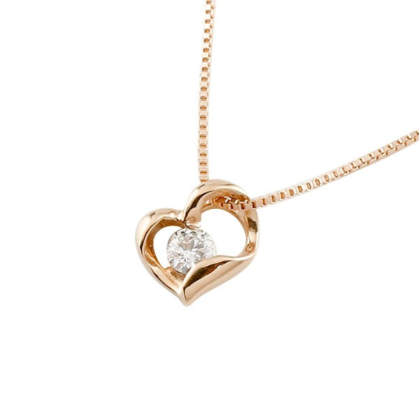 ダイヤモンド オープンハート ネックレス トップ 一粒 ピンクゴールドk18 ペンダント チェーン 人気 ダイヤ 18金 送料無料