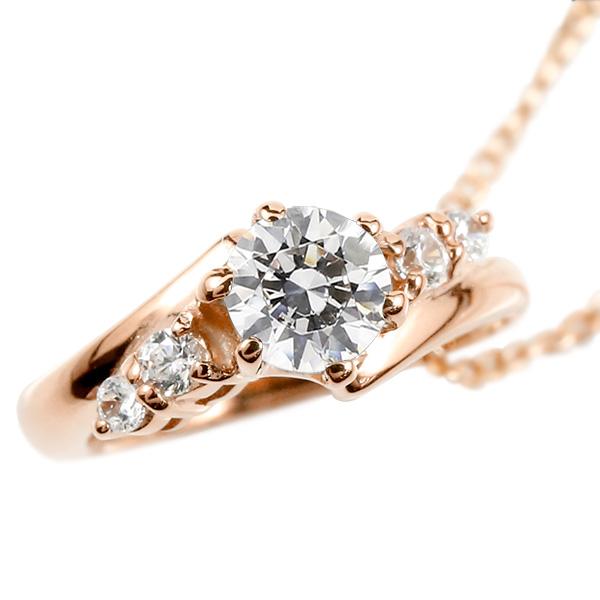 ネックレス ダイヤモンド ベビーリング ピンクゴールドk18 チェーン ネックレス レディース シンプル ダイヤ 人気 18金 プレゼント 4月誕生石 送料無料