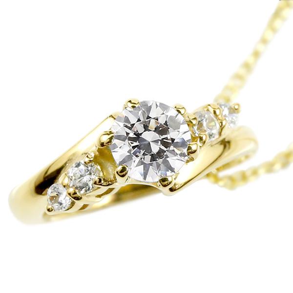 ネックレス ダイヤモンド ベビーリング イエローゴールドk18 チェーン ネックレス レディース シンプル ダイヤ 人気 18金 プレゼント 4月誕生石 妻 嫁 奥さん 女性 彼女 娘 母 祖母 パートナー