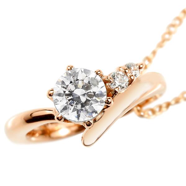 ネックレス メンズ ダイヤモンド ベビーリング ピンクゴールドk18 チェーン シンプル ダイヤ 人気 18金 プレゼント 4月誕生石 男性用 父の日