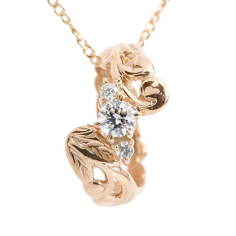 ハワイアンジュエリー ネックレス ダイヤモンド ベビーリング ピンクゴールドk18 チェーン ネックレス レディース 18金 プレゼント 女性