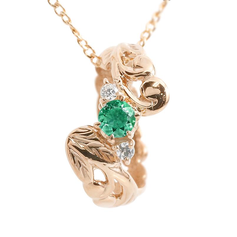 ハワイアンジュエリー ネックレス エメラルド ダイヤモンド ベビーリング ピンクゴールドk18 チェーン ネックレス レディース 18金 プレゼント 女性