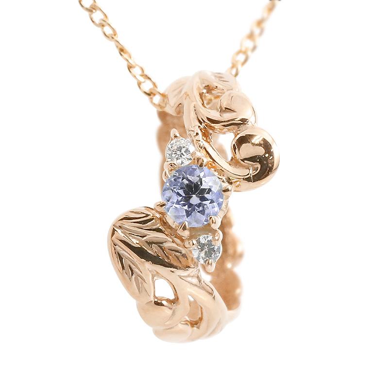 ハワイアンジュエリー ネックレス タンザナイト ダイヤモンド ベビーリング ピンクゴールドk10 チェーン ネックレス レディース 10金 プレゼント 女性