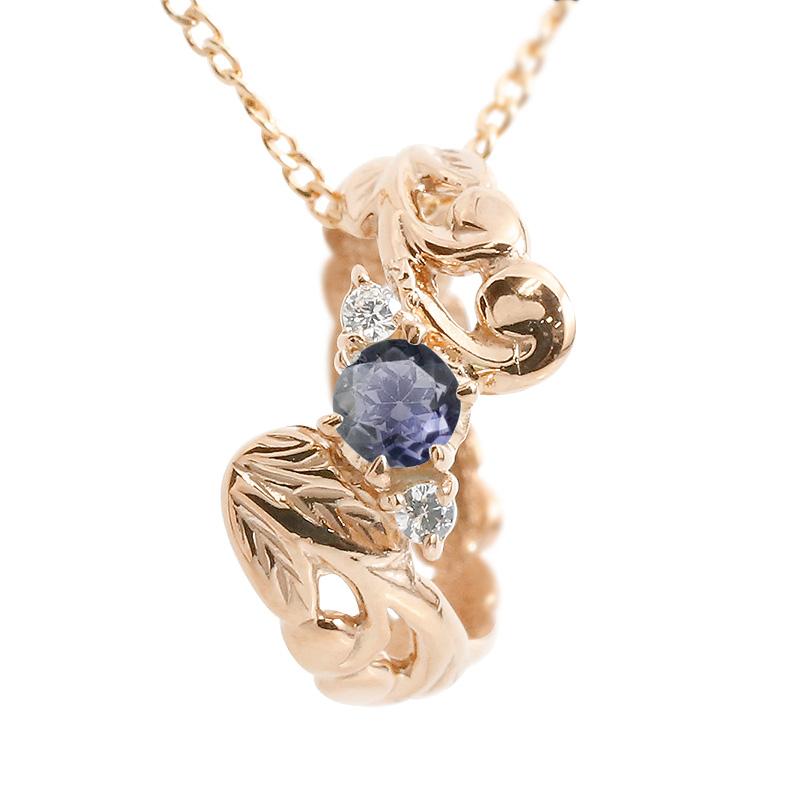 ハワイアンジュエリー ネックレス アイオライト ダイヤモンド ベビーリング ピンクゴールドk10 チェーン ネックレス レディース 10金 プレゼント 女性