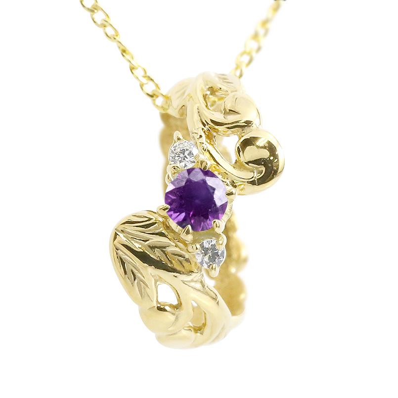 ハワイアンジュエリー ネックレス アメジスト ダイヤモンド ベビーリング イエローゴールドk10 チェーン ネックレス レディース 10金 プレゼント 女性