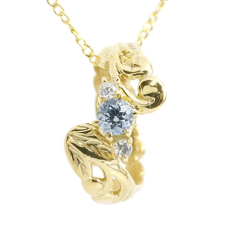 ハワイアンジュエリー ネックレス アクアマリン ダイヤモンド ベビーリング イエローゴールドk18 チェーン ネックレス レディース 18金 プレゼント 女性