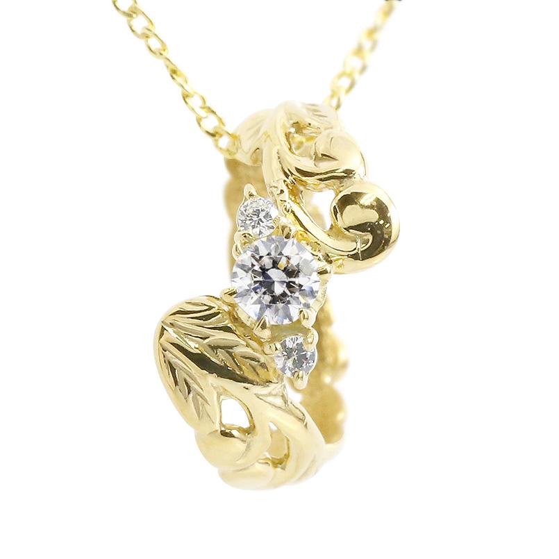 ハワイアンジュエリー ネックレス ダイヤモンド ベビーリング イエローゴールドk10 チェーン ネックレス レディース 10金 プレゼント 女性