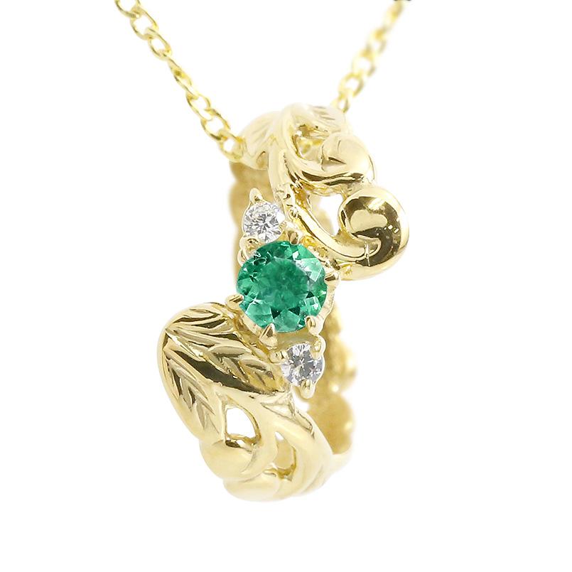 ハワイアンジュエリー ネックレス エメラルド ダイヤモンド ベビーリング イエローゴールドk18 チェーン ネックレス レディース 18金 プレゼント 女性