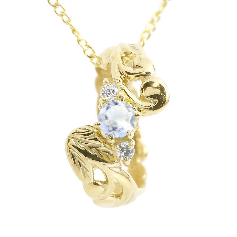 ハワイアンジュエリー ネックレス ブルームーンストーン ダイヤモンド ベビーリング イエローゴールドk18 チェーン ネックレス レディース 18金 プレゼント 女性