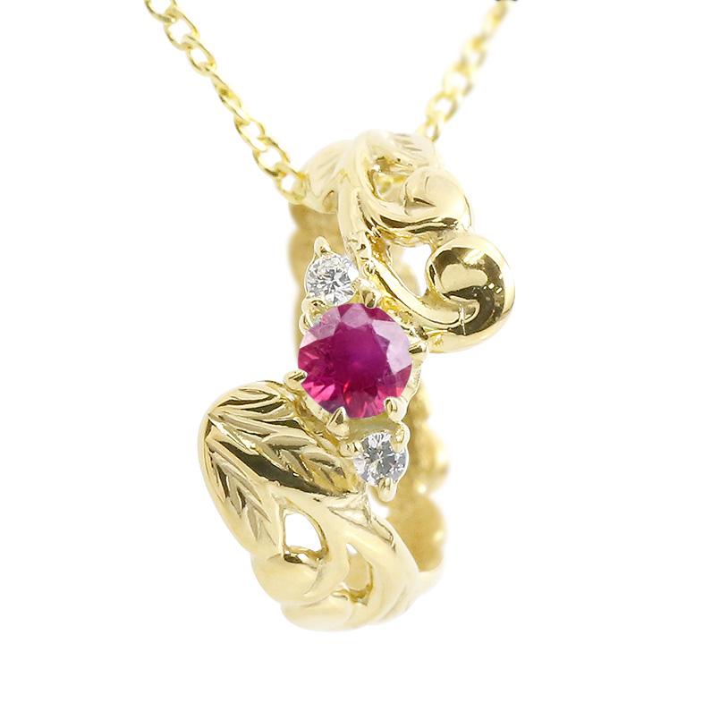 ハワイアンジュエリー ネックレス ルビー ダイヤモンド ベビーリング イエローゴールドk18 チェーン ネックレス レディース 18金 プレゼント 女性