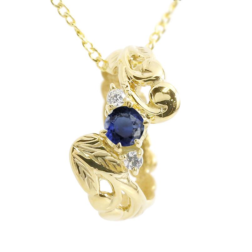 ハワイアンジュエリー ネックレス サファイア ダイヤモンド ベビーリング イエローゴールドk18 チェーン ネックレス レディース 18金 プレゼント 女性