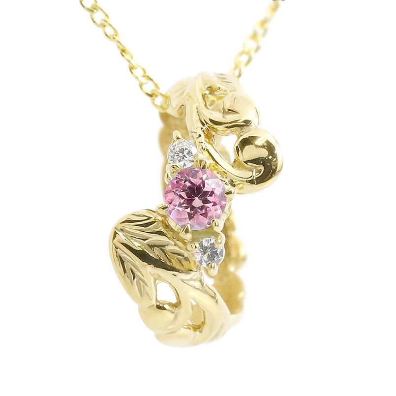 ハワイアンジュエリー ネックレス ピンクトルマリン ダイヤモンド ベビーリング イエローゴールドk10 チェーン ネックレス レディース 10金 プレゼント 女性