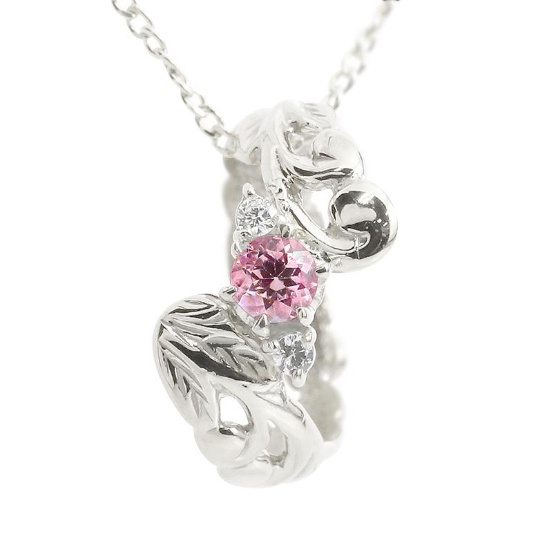 ハワイアンジュエリー ネックレス ピンクトルマリン ダイヤモンド ベビーリング ホワイトゴールドk10 チェーン ネックレス レディース 10金 プレゼント 女性