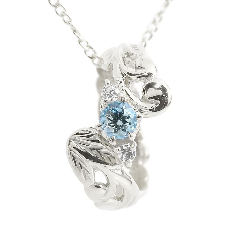 ハワイアンジュエリー プラチナネックレス ブルートパーズ ダイヤモンド ベビーリング チェーン ネックレス レディース pt900 人気 プレゼント 女性