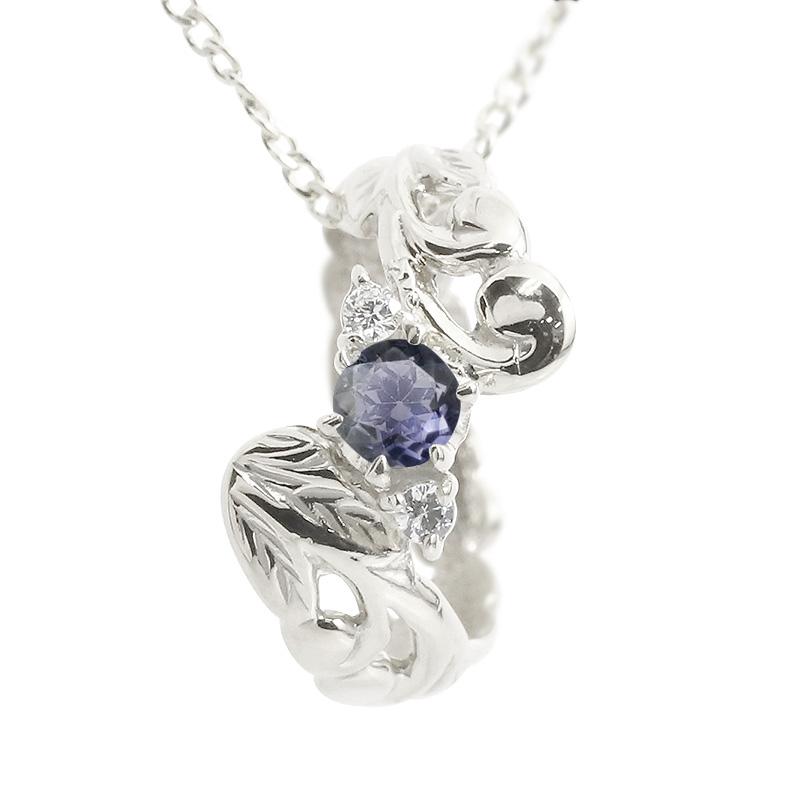 ハワイアンジュエリー ネックレス アイオライト ダイヤモンド ベビーリング ホワイトゴールドk10 チェーン ネックレス レディース 10金 プレゼント 女性