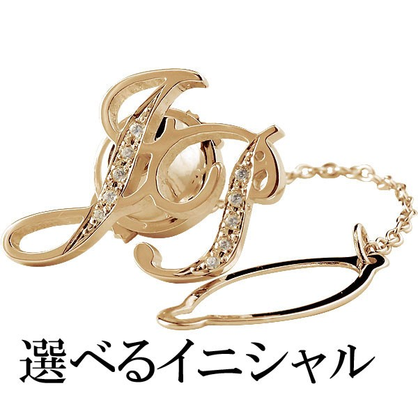 選べるイニシャル 文字 ピンブローチ ダイヤモンド ピンクゴールドK18 ラペルピン イニシャル タックピン ダイヤ 18金 宝石 送料無料