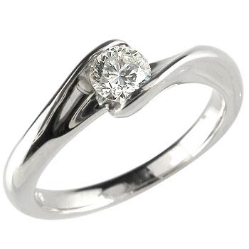鑑定書付き 0.30ct ダイヤモンド プラチナ 婚約指輪 エンゲージリング 一粒 大粒 ダイヤ SI ダイヤ ストレート 2.3 贈り物 誕生日プレゼント ギフト ファッション 妻 嫁 奥さん 女性 彼女 娘 母 祖母 パートナー 送料無料