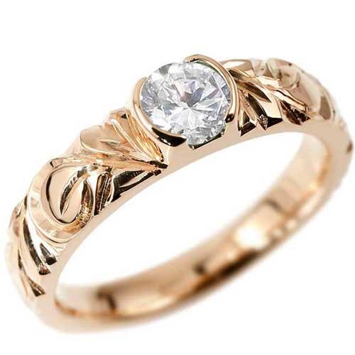 ハワイアンジュエリー 鑑定書付き ハワイアン ダイヤモンド リング 一粒 大粒 VS 指輪 ピンクゴールドk18 ハワイアンリング 18金 k18pg ダイヤ ストレート