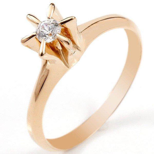 婚約指輪 エンゲージリング ダイヤモンド 一粒 ダイヤ ピンクゴールドk18 ダイヤ 18金 ストレート レディース ブライダルジュエリー ウエディング 贈り物 誕生日プレゼント ギフト ファッション 18k お返し 妻 嫁 奥さん 女性 彼女 娘 母 祖母 パートナー 送料無料