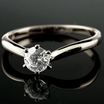 婚約指輪 エンゲージリング ダイヤモンド プラチナ 一粒 ダイヤ ダイヤ ストレート レディース ブライダルジュエリー ウエディング 贈り物 誕生日プレゼント ギフト ファッション お返し 妻 嫁 奥さん 女性 彼女 娘 母 祖母 パートナー 送料無料