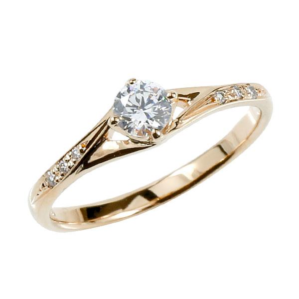 鑑定書付 婚約指輪 エンゲージリング ダイヤモンド リング ダイヤ 指輪 ピンクゴールドk18 18金 ストレート レディース ブライダルジュエリー ウエディング 贈り物 誕生日プレゼント ギフト ファッション お返し 妻 嫁 奥さん 女性 彼女 娘 母 祖母 パートナー 送料無料