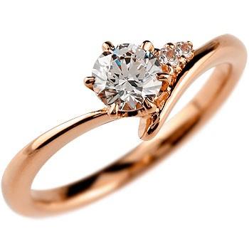 鑑定書付き VS1クラス ピンクゴールドK18 ダイヤモンド 婚約指輪 エンゲージリング リング 一粒 大粒 ダイヤ ストレート 18金 妻 嫁 奥さん 女性 彼女 娘 母 祖母 パートナー 送料無料