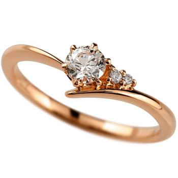 鑑定書付き SIクラス ピンクゴールドK18 ダイヤモンド 婚約指輪 エンゲージリング リング 一粒 大粒 ダイヤ ストレート 18金 妻 嫁 奥さん 女性 彼女 娘 母 祖母 パートナー 送料無料