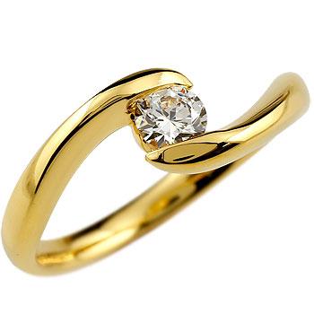 鑑定書付き 婚約指輪 エンゲージリング ダイヤモンド イエローゴールドk18 一粒 大粒 ダイヤ SI 0.3ct 18金 ダイヤ ストレート レディース ブライダルジュエリー ウエディング 贈り物 誕生日プレゼント ギフト ファッション お返し
