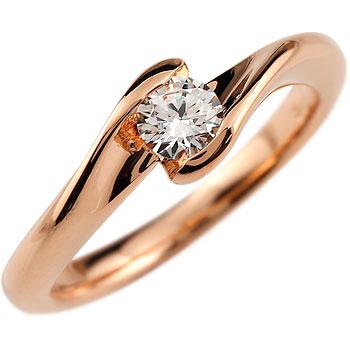 鑑定書付き 婚約指輪 エンゲージリング ダイヤモンド ピンクゴールドk18 一粒 大粒 ダイヤ SI 0.3ct 18金 ダイヤ ストレート 2.3 贈り物 誕生日プレゼント ギフト ファッション 18k 妻 嫁 奥さん 女性 彼女 娘 母 祖母 パートナー 送料無料