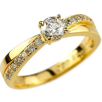 鑑定書付き 婚約指輪 エンゲージリング ダイヤモンド リング ダイヤ 0.42ct 一粒 大粒 SI 指輪 イエローゴールドk18 18金 ストレート ブライダルジュエリー ウエディング 贈り物 誕生日プレゼント ギフト 18k 妻 嫁 奥さん 女性 彼女 娘 母 祖母 パートナー 送料無料