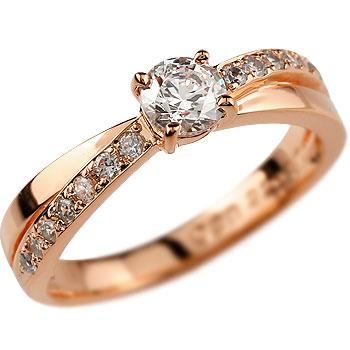 鑑定書付き 婚約指輪 エンゲージリング ダイヤモンド リング ダイヤ 0.42ct 一粒 大粒 SI 指輪 ピンクゴールドk18 18金 ストレート ブライダルジュエリー ウエディング 贈り物 誕生日プレゼント ギフト 18k 妻 嫁 奥さん 女性 彼女 娘 母 祖母 パートナー 送料無料
