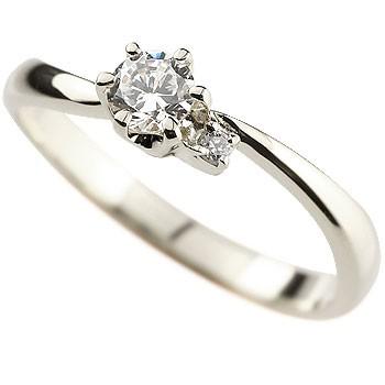 ピンキーリング 鑑定書付き ダイヤモンド リング 指輪 ダイヤ ダイヤモンドリング ホワイトゴールドk18 18金 一粒 大粒 SIクラス レディース ストレート