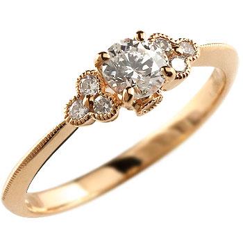 婚約指輪 エンゲージリング ダイヤモンド リング 指輪 ピンクゴールドk18 大粒 ダイヤ ミル打ち 18金 ストレート レディース ブライダルジュエリー ウエディング 贈り物 誕生日プレゼント ギフト ファッション 18k 妻 嫁 奥さん 女性 彼女 娘 母 祖母 パートナー 送料無料