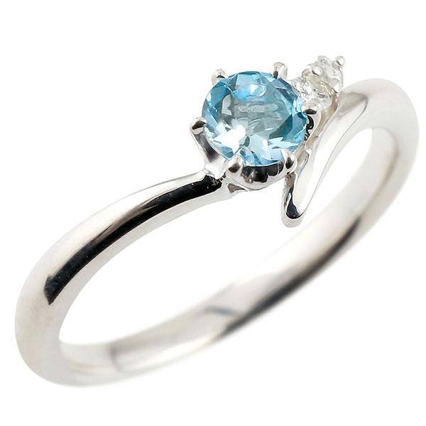 婚約指輪 エンゲージリング ブルートパーズ プラチナリング ダイヤモンド 指輪 ピンキーリング 一粒 大粒 pt900 レディース 11月誕生石 贈り物 誕生日プレゼント ギフト ファッション お返し 妻 嫁 奥さん 女性 彼女 娘 母 祖母 パートナー 送料無料