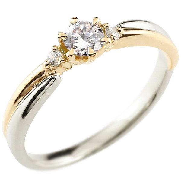 鑑定書付き ダイヤモンド リング プラチナリング 指輪 イエローゴールドk18 一粒 大粒 コンビリング 18金 コンビ ダイヤモンドリング VSクラス ダイヤ