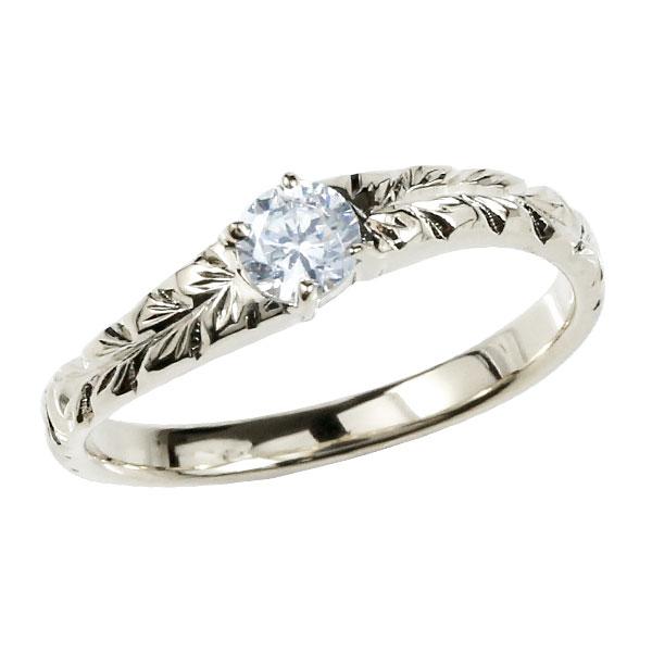 ハワイアンジュエリー ピンキーリング ダイヤモンド プラチナ リング 指輪 ハワイアンリング ダイヤ 一粒 大粒 妻 嫁 奥さん 女性 彼女 娘 母 祖母 パートナー