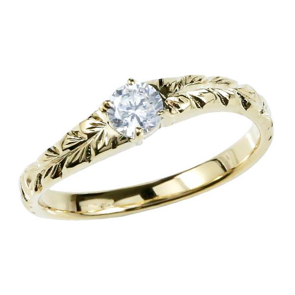 ハワイアンジュエリー ピンキーリング ダイヤモンド リング 指輪 イエローゴールドk18 ハワイアンリング ダイヤ 一粒 大粒 18金 18k 妻 嫁 奥さん 女性 彼女 娘 母 祖母 パートナー