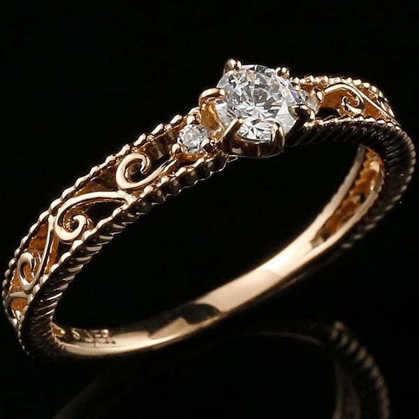鑑定書付き エンゲージリング VVSクラス ピンクゴールドk18リング ダイヤモンド アンティーク 透かし ミル打ち 指輪 一粒 大粒 ダイヤ k18 18金 ファッション 18k 妻 嫁 奥さん 女性 彼女 娘 母 祖母 パートナー