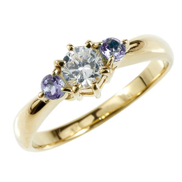婚約指輪 エンゲージリング ダイヤモンド リング アメジスト 指輪 大粒 ダイヤ イエローゴールドK18 18金 ダイヤモンドリング ダイヤ ストレート レディース ブライダルジュエリー ウエディング 贈り物 ギフト 妻 嫁 奥さん 女性 彼女 娘 母 祖母 パートナー 送料無料