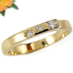 【送料無料】ダイヤモンド リングK18 婚約指輪ダイヤモンド 0.04ct 指輪 18金 ダイヤモンドリング ダイヤ ストレート 贈り物 誕生日プレゼント ギフト ファッション 18k