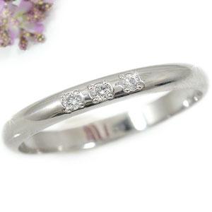 【送料無料】ダイヤモンド リング ホワイトゴールドK18 婚約指輪 エンゲージリング 18金 ダイヤモンドリング ダイヤ ストレート 2.3 贈り物 誕生日プレゼント ギフト ファッション 18k