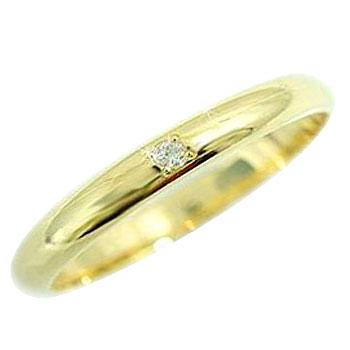 【送料無料】エンゲージリング 指輪 ダイヤモンド リング 婚約指輪 イエローゴールドK18 ピンキーリング 一粒 リング 18金 ダイヤモンドリング ダイヤ ストレート 2.3 贈り物 誕生日プレゼント ギフト ファッション 妻 嫁 奥さん 女性 彼女 娘 母 祖母 パートナー