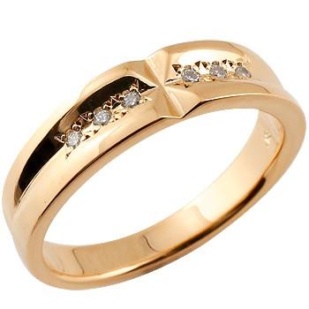 クロス ピンキーリング エンゲージリング ダイヤモンドリング ピンクゴールドK18 婚約指輪 ダイヤモンド0.08ct 18金 ダイヤ ストレート 贈り物 誕生日プレゼント ギフト ファッション 18k
