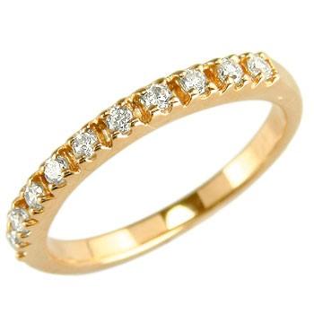 エタニティリング ダイヤモンドリング エンゲージリング 婚約指輪 ピンキーリング 指輪 ピンクゴールドk18 ダイヤ 0.20ct 18金 ストレート 贈り物 誕生日プレゼント ギフト ファッション 妻 嫁 奥さん 女性 彼女 娘 母 祖母 パートナー 送料無料