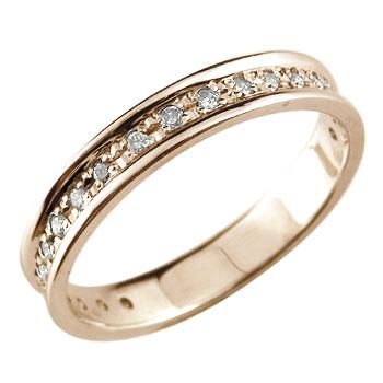 エタニティリング エンゲージリング ダイヤモンド リング 指輪 ダイヤ 0.13ct ピンクゴールドk18 18金 ダイヤモンドリング ストレート 贈り物 誕生日プレゼント ギフト ファッション 18k 妻 嫁 奥さん 女性 彼女 娘 母 祖母 パートナー 送料無料