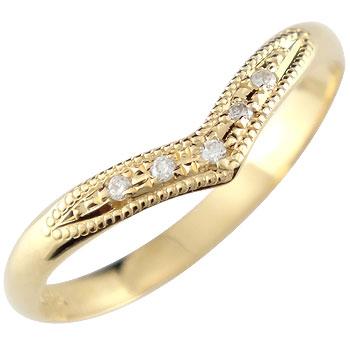 ピンキーリング V字 ダイヤモンドリング 婚約指輪 エンゲージリング イエローゴールドk18 ミル打ち 18金 ウェーブリング ダイヤ 4月誕生石 2.3 送料無料