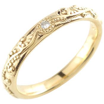 婚約指輪 エンゲージリング ダイヤモンド ピンキーリング イエローゴールドk18 18金 ダイヤモンドリング ダイヤ ストレート 贈り物 誕生日プレゼント ギフト ファッション 18k 妻 嫁 奥さん 女性 彼女 娘 母 祖母 パートナー 送料無料