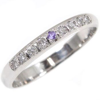 婚約指輪 プラチナ エンゲージリング ダイヤモンド アメジスト ハーフエタニティ ダイヤモンドリング ダイヤ ストレート 2.3 贈り物 誕生日プレゼント ギフト ファッション