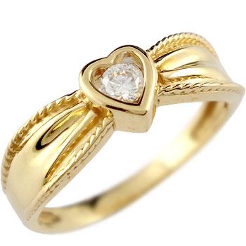 婚約指輪 エンゲージリング ハート ダイヤモンド リング 指輪 イエローゴールドk18 18金 ダイヤモンドリング ダイヤ ストレート 贈り物 誕生日プレゼント ギフト ファッション 18k 妻 嫁 奥さん 女性 彼女 娘 母 祖母 パートナー 送料無料